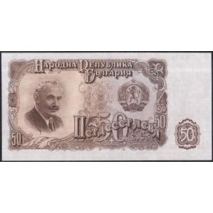 Болгария 50 левов 1951 - UNC