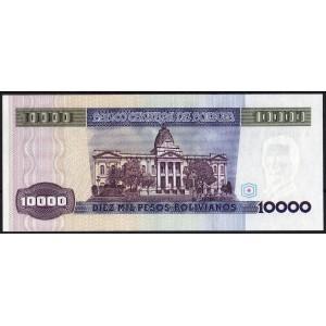 Боливия 10000 боливиано 1984 - UNC