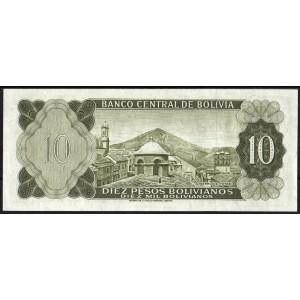 Боливия 10 боливиано 1962 - UNC