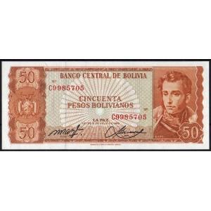 Боливия 50 боливиано 1962 - UNC