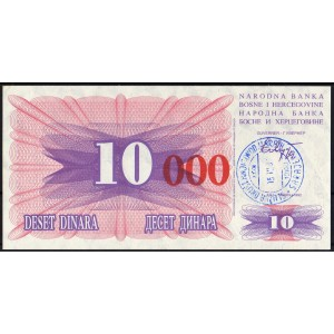Босния и Герцеговина 10000 динар 1993 - UNC
