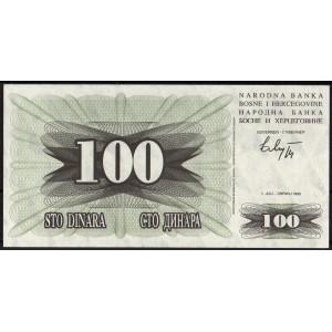 Босния и Герцеговина 100 динар 1992 - UNC