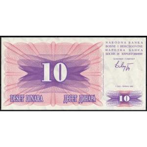 Босния и Герцеговина 10 динар 1992 - UNC