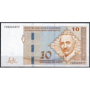 Босния и Герцеговина 10 марок 2012 - UNC