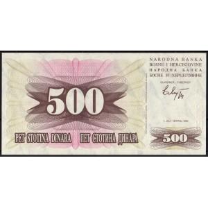 Босния и Герцеговина 500 динар 1992 - UNC