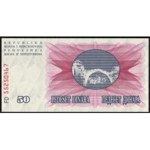 Босния и Герцеговина 50 динар 1992 - UNC
