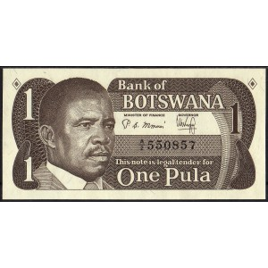 Ботсвана 1 пула 1983 - UNC