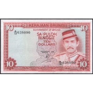 Бруней 10 долларов 1981 - UNC