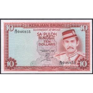 Бруней 10 долларов 1986 - UNC