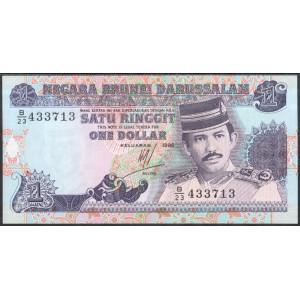 Бруней 1 доллар 1995 - UNC