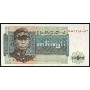 Бирма 1 кьят 1972 - UNC
