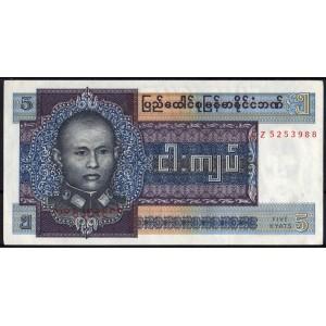 Бирма 5 кьят 1973 - UNC