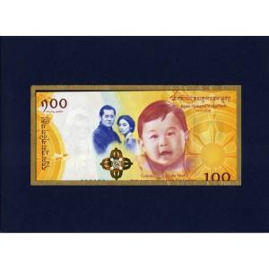 Бутан 100 нгултрум 2018 - UNC