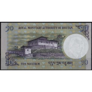 Бутан 10 нгултрум 2013 - UNC