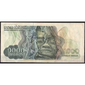Камбоджа 1000 риелей 1973 - AUNC