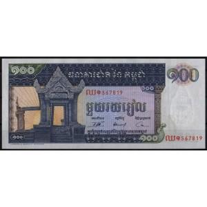 Камбоджа 100 риелей 1963 - AUNC