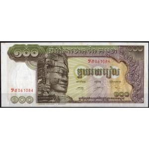 Камбоджа 100 риелей 1972 - AUNC