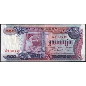 Камбоджа 100 риелей 1973 - AUNC