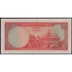 Камбоджа 5 риелей 1962 - UNC