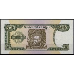Камбоджа 200 риелей 1998 - UNC