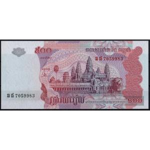 Камбоджа 500 риелей 2004 - UNC