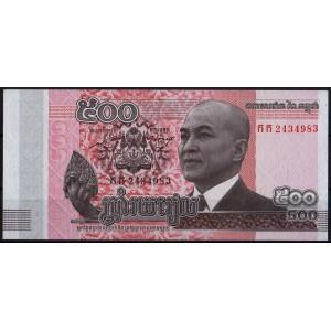 Камбоджа 500 риелей 2014 - UNC