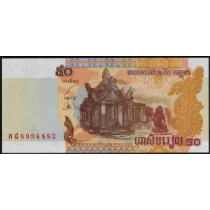 Камбоджа 50 риелей 2002 - UNC