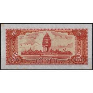 Камбоджа 5 риелей 1987 - UNC
