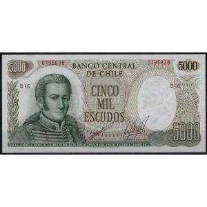 Чили 5000 эскудо 1972 - UNC