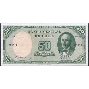 Чили 50 песо 1958 - UNC