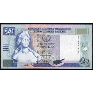 Кипр 20 фунтов 2004 - UNC