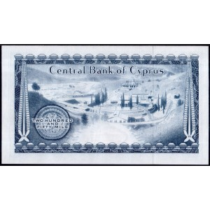 Кипр 250 милс 1979 - UNC