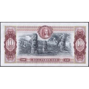 Колумбия 10 песо 1980 - UNC
