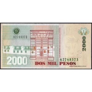 Колумбия 2000 песо 2005 - UNC