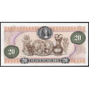 Колумбия 20 песо 1982 - UNC