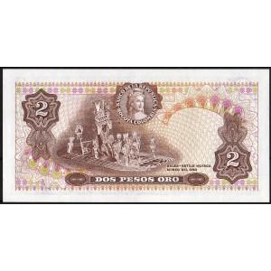 Колумбия 2 песо 1977 - UNC