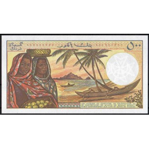 Коморские острова 500 франков 1994 - UNC