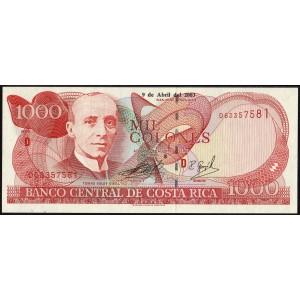 Коста - Рика 1000 колонов 2003 - UNC