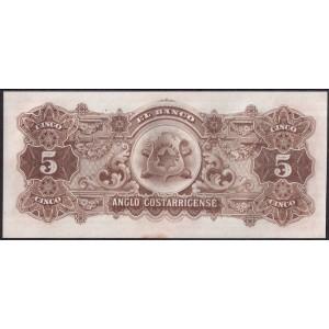 Коста-Рика 5 колонов 1903 - UNC