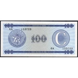 Куба 100 песо 1985 (C) - UNC