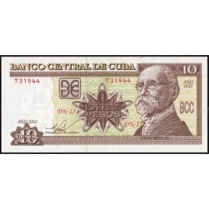 Куба 10 песо 2012 - UNC