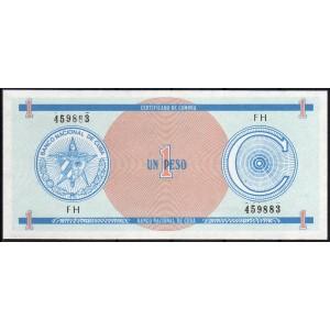 Куба 1 песо 1985 (C) - UNC