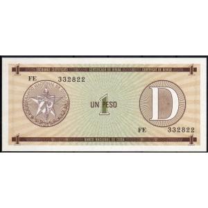 Куба 1 песо 1985 (D) - UNC