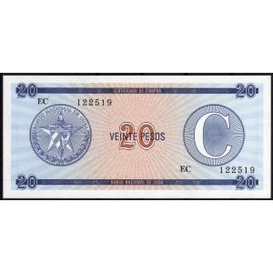 Куба 20 песо 1985 (C) - UNC