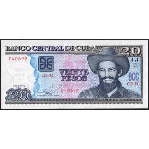Куба 20 песо 2014 - UNC