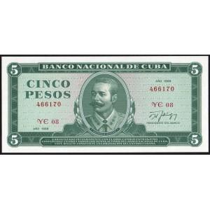 Куба 5 песо 1988 - UNC