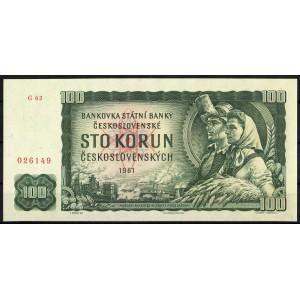 Чехословакия 100 крон 1961 - UNC