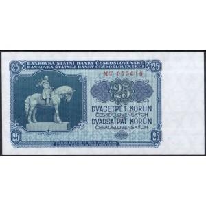 Чехословакия 25 крон 1953 - UNC