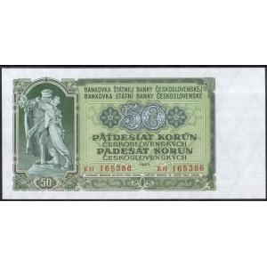 Чехословакия 50 крон 1953 - UNC