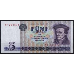 ГДР 5 марок 1975 - UNC
